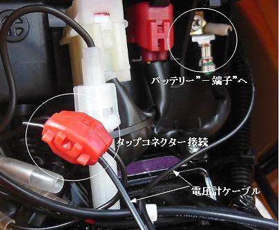 電圧計の配線